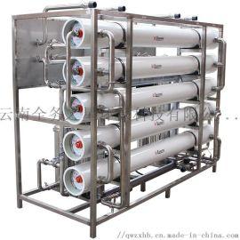 云南饮用纯净水设备  纯净水处理设备