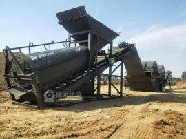 辽宁锦州筛沙机,大型筛沙机,震动筛沙机