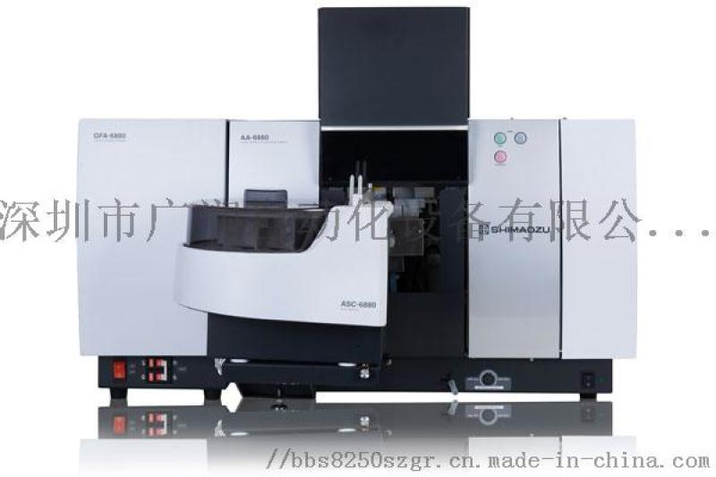 岛津原子吸收分光光度计光谱仪AA-6880