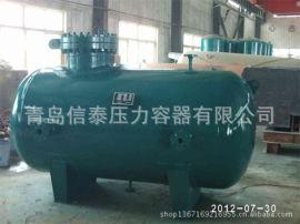 工厂蒸汽储气罐5立方10立方储能罐压力容器可定制
