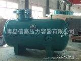 工廠蒸汽儲氣罐5立方10立方儲能罐壓力容器可定製