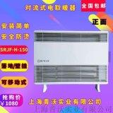 廠家直銷對流式加熱器 冬季室內取暖設備