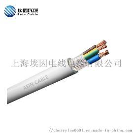 FG16OH2M16低烟无卤电缆