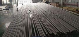 钛管-钛换热管-钛焊管-钛波纹管  厂家直销 定做周期短