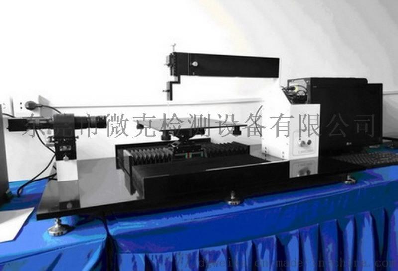 微克品牌接觸角水滴角測量儀