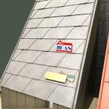 鋁合金菱形平行四邊形平鎖扣板