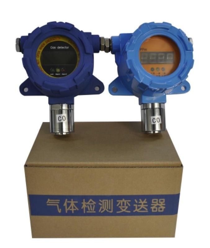銅川 防爆分線制氣體變送器15591059401