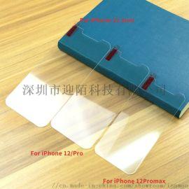 苹果华为三星手机屏幕高清钢化玻璃膜保护膜