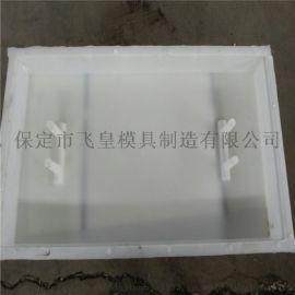 沟盖板模具 排水盖板模具 定制各类盖板模具