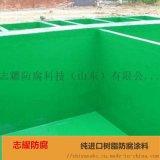 供應玻璃鱗片塗料防腐材料原裝現貨
