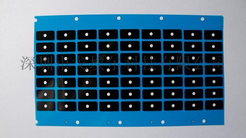 防水透气膜厂家直销 电子电器专用防水透气材料 3