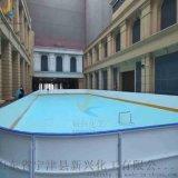 冰球场围栏A比赛冰球场围挡A冰球场界墙工厂
