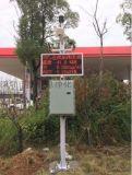 广州市家具制造厂防爆款VOCs在线监测系统