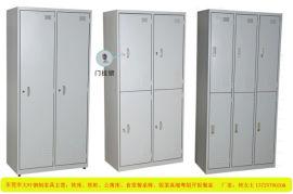 广州市员工铁柜子-定制员工铁皮柜-按图铁皮储物柜