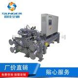 离心式制冷机组 水冷螺杆式冷水机组 水冷冷水机