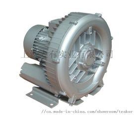 供应工业吸尘专用高压风机