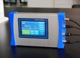 地下水监测采样试用多参数仪器