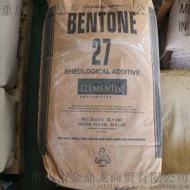 海名斯BENTONE 27膨润土悬浮颜料和填充料
