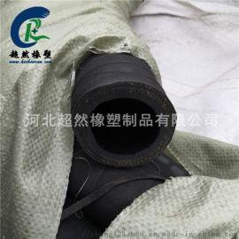 夹布低压胶管 白色低压胶管 低压蒸汽胶管 超然橡塑