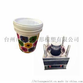 台州专业塑料注塑模具生产 油漆桶涂料桶模具制造