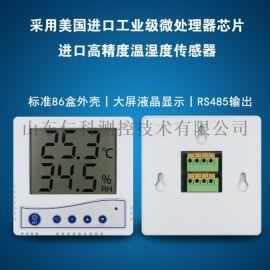 建大仁科 大屏液晶显示温湿度记录仪