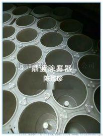 鼎蓝环保FRPP超净排放管束式除雾除尘器
