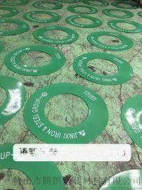 钢卷包装材料塑料端护板侧护板保护板
