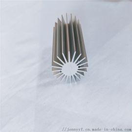 6063铝合金LED太阳花铝合金散热器