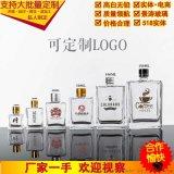 苹果醋瓶生产厂家玻璃瓶定制