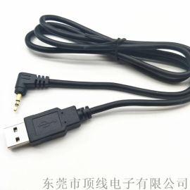 3.5立体头镀金转USB内带PCB板 显示数据线