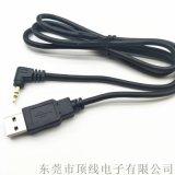 3.5立體頭鍍金轉USB內帶PCB板 顯示資料線