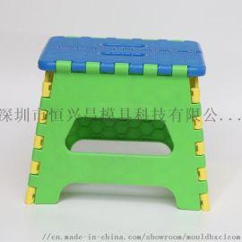 深圳塑胶模具注塑加工生产厂家 折叠凳子生产批发