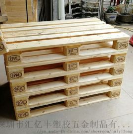 深圳熏蒸欧标卡板,EPAL木卡板 ,EPAL欧标木托盘