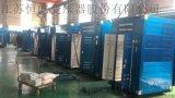 唐山丰南干式电力变压器便宜的厂家
