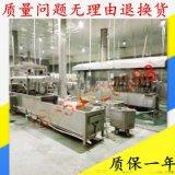 蒸煮線多少錢-蒸煮線生產廠家-蒸煮線可定製