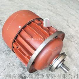 电动葫芦起升电机  ZD型锥形转子电动机