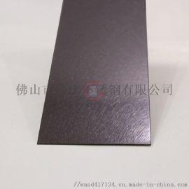 定制304乱纹深褐色不锈钢板**酒店KTV装饰材料