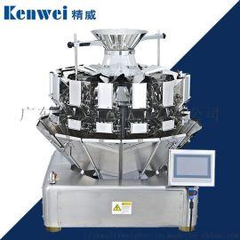 厂家直销自动多功能称重茶叶组合秤小颗粒称重包装设备
