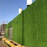 工地彩鋼圍擋 公園施工綠色草皮圍擋