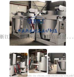 支持定制 铝合金天然气熔化炉 工业电炉