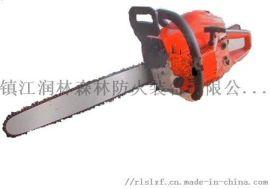 供应油锯 割灌机 油锯导板链条 森林消防扑火工具