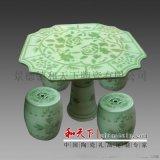 名家手绘青花陶瓷桌凳套1.2米厂家直销