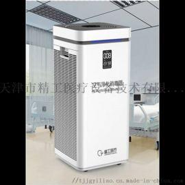 臭氧+紫外线移动式空气消毒机厂家
