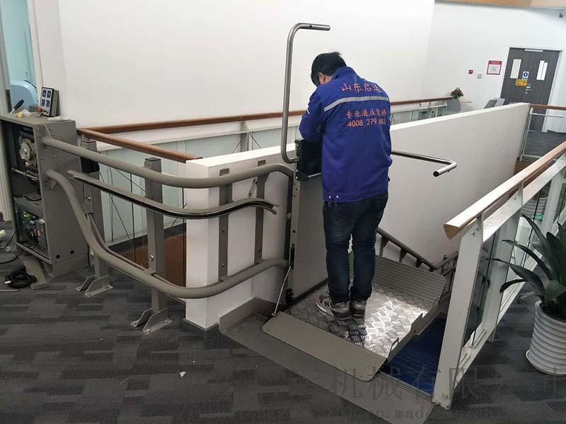 启运升降平台残疾人电梯残疾人斜挂电梯