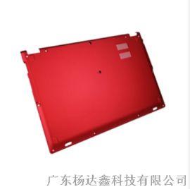 镁合金笔记本电脑外壳