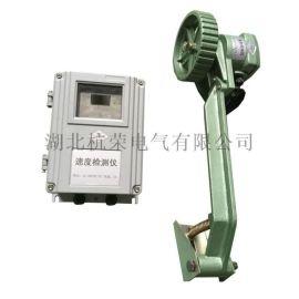 速度传感器SDH1-L30K/6、速度测量仪表