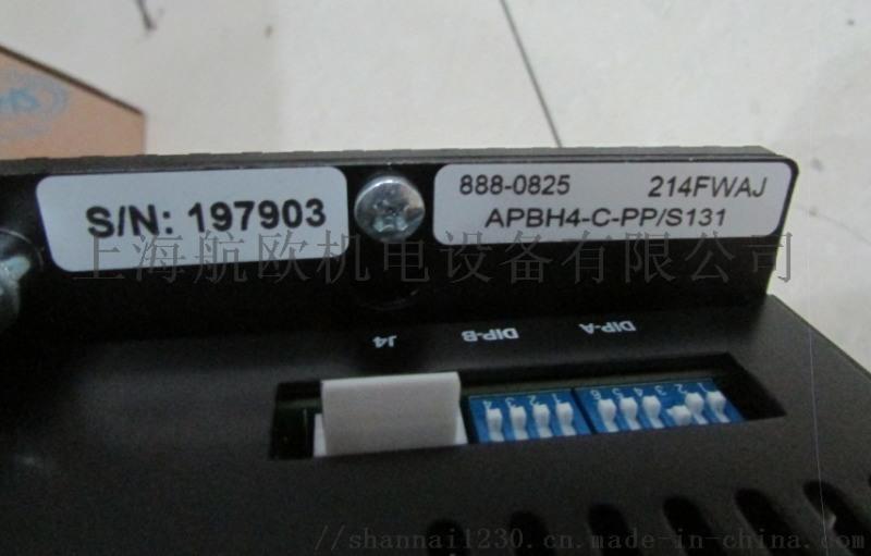 SHS驅動器、SHS模組