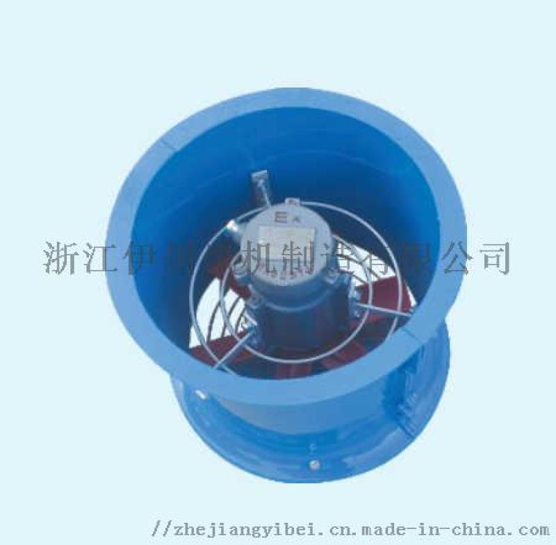 低噪声玻璃钢轴流通风机FT35-11-3.55