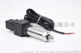 上海美续测控LED显示型压力变送器