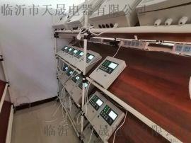 厂家直接供应二氧化碳红外检测仪